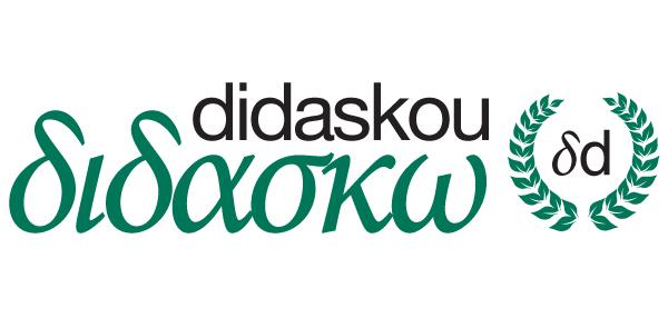 Logotipo Didaskou